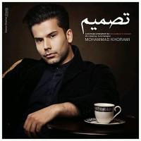 Mohammad-Khorrami-Tasmim