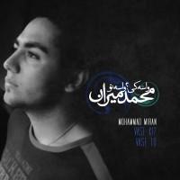 Mohammad-Miran-Vase-Ki-Vase-To
