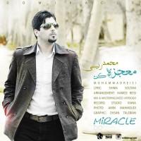 Mohammad-Reisi-Mojeze-Kon