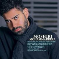 Mohammad-Reza-Moshiri-Mikhamet