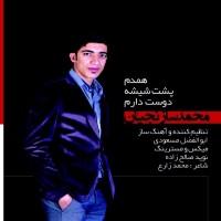 Mohammad-Sazanjian-Hamdam
