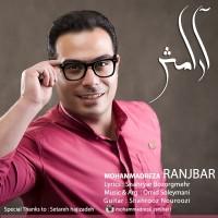 Mohammadreza-Ranjbar-Aramesh