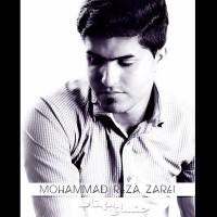 Mohammadreza-Zarei-Cheshmaye-Mahtab