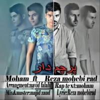 Mohham-Parcham-Dar-(Ft-Reza-Mohebi)