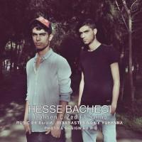 Mohsen-C-Zed-Hesse-Bachegi-(Ft-SamiJ)