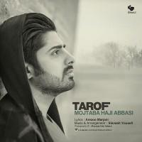 Mojtaba-Haji-Abbasi-Tarof
