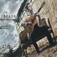 Mojtaba-Kamali-Faraon