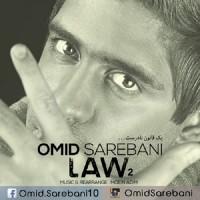 Omid-Sarebani-Ghanoon-2