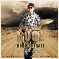 Omid-Shirazi-Boghz