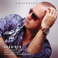 Omid-Shirazi-Gharibeh