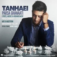 Parsa-Ghanaati-Tanhaei