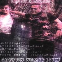 Peyman-Jcaff-Goftan-Nemiresim-(Ft-Armani)
