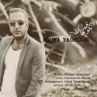 Pouya-Yaghoubi-Nagoo-Khodahafez