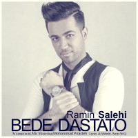 Ramin-Salehi-Bede-Dastato