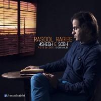 Rasool-Rabiee-Asheghe-Sobh