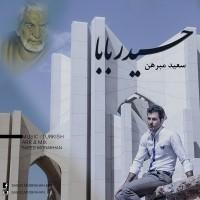 Saeed-Mobarhan-Heydar-Baba