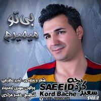 Saeid-Kord-Bache-Bi-To-Mimiram
