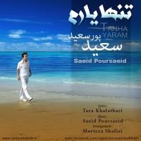 Saeid-Poursaeid-Tanha-yaram