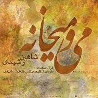 Shahin-Rashidi-Meyo-Meykhane