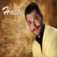 Soroush-Mazhari-Hasti
