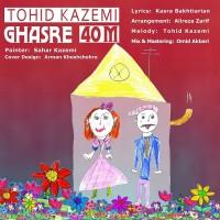Tohid-Kazemi-Ghasre-40Metri