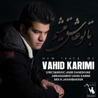 Vahid-Karimi-Ba-To-Ashegh-Misham