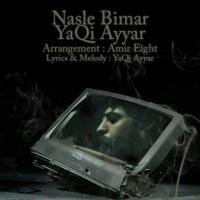 Yaqi-Ayyar-Nasle-Bimar