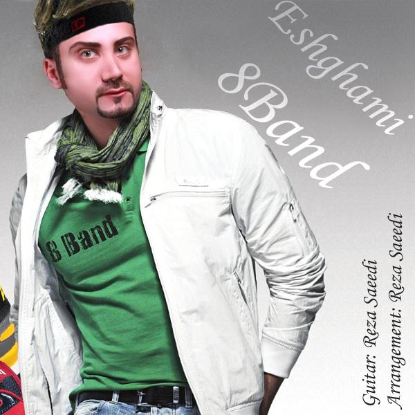 8 Band - Eshghami