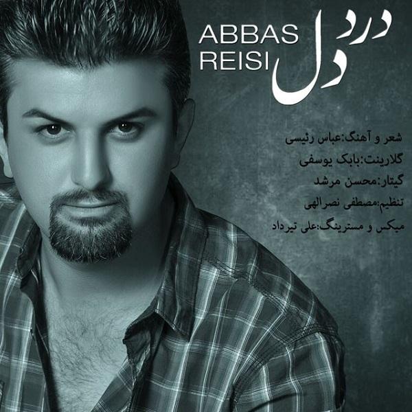 Abbas Reisi - Darde Del