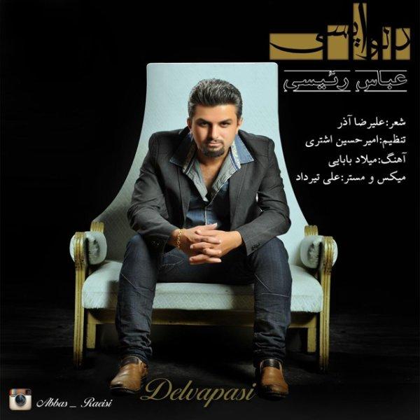 Abbas Reisi - Delvapasi
