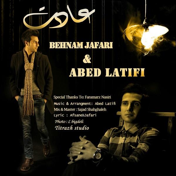 Abed Latifi - Adat (Ft Behnam Jafari)