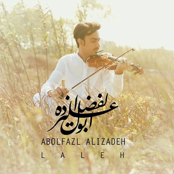 Abolfazl Alizadeh - Laleh