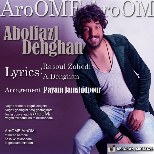Abolfazl Dehghan - Aroome Aroom