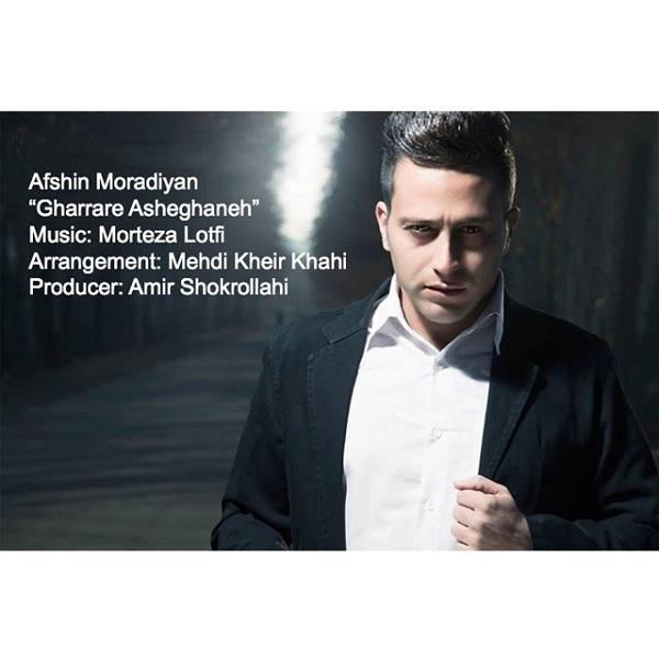 Afshin Moradian - Gharrare Asheghaneh