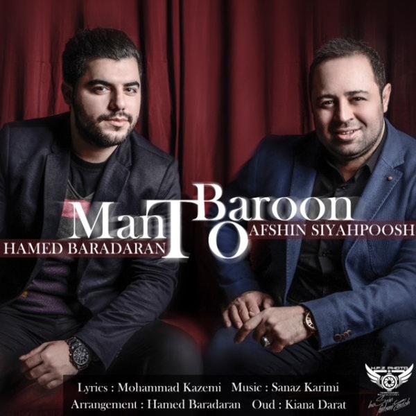 Afshin Siahpoosh - Man To Baroon (Ft Hamed Baradaran)