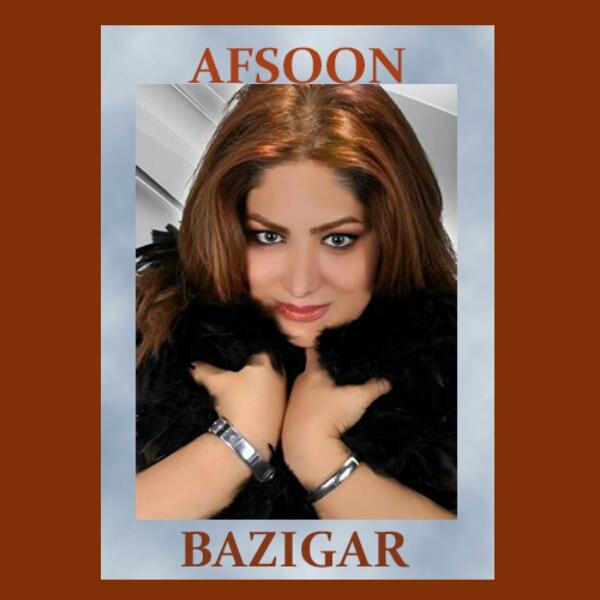 Afsoon - Bazigar