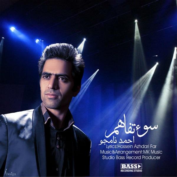 Ahmad Namjoo - Soe Tafahom