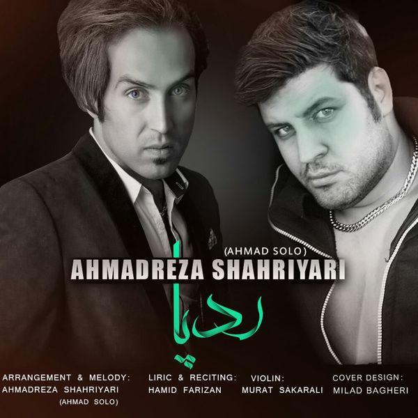 Ahmadreza Shahriyari - Rade PaRade Pa