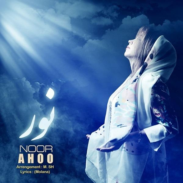 Ahoo - Noor