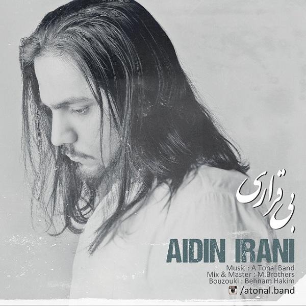 Aidin Irani - Bi Gharari
