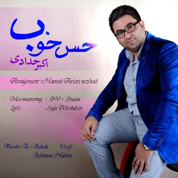 Akbar Hadadi - Hesse Khob