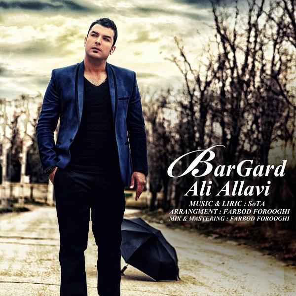 Ali Allavi - Bargard
