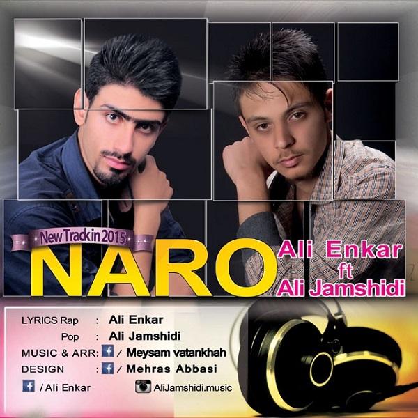 Ali Enkar - Naro (Ft Ali Jamshidi)
