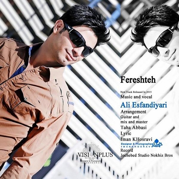 Ali Esfandiyari - Fereshte
