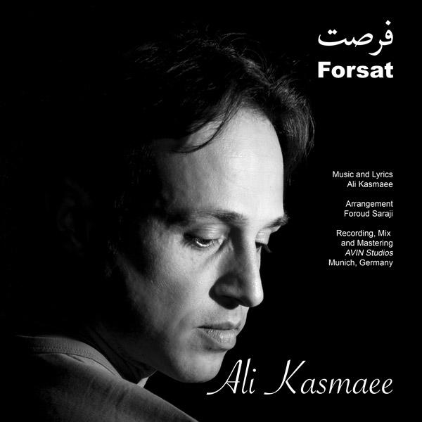 Ali Kasmaee - Forsat