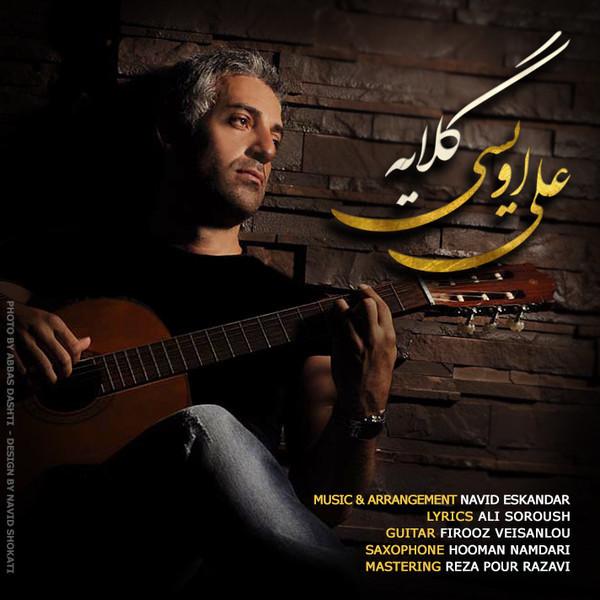 Ali Oveisi - Gelayeh