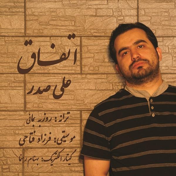 Ali Sadr - Etefagh