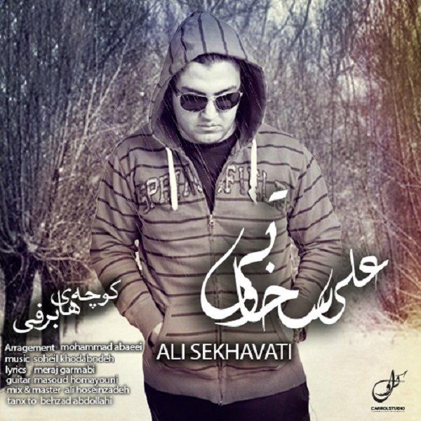 Ali Sekhavati - Koochehaye Barfi