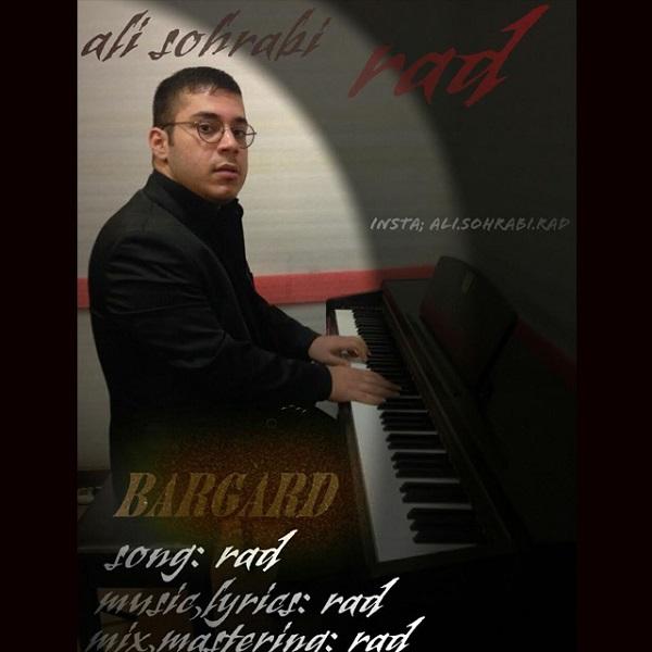 Ali Sohrabi Rad - Bargard