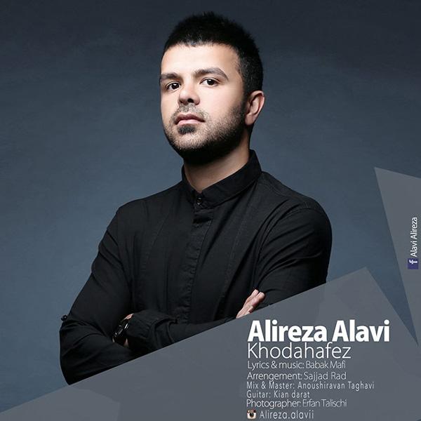 Alireza Alavi - Khodahafez